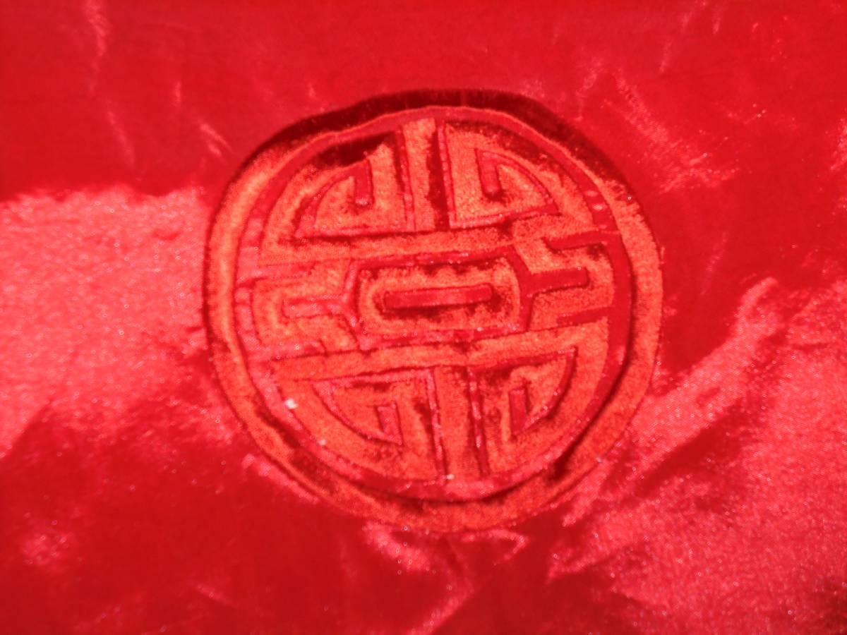 100円売切中国風チャイナ刺繍の巾着バッグ/シルク?チャイナドレスのような素材/もしかしたら韓国・韓流の物かも?/熊本県から定形外で発送_画像3