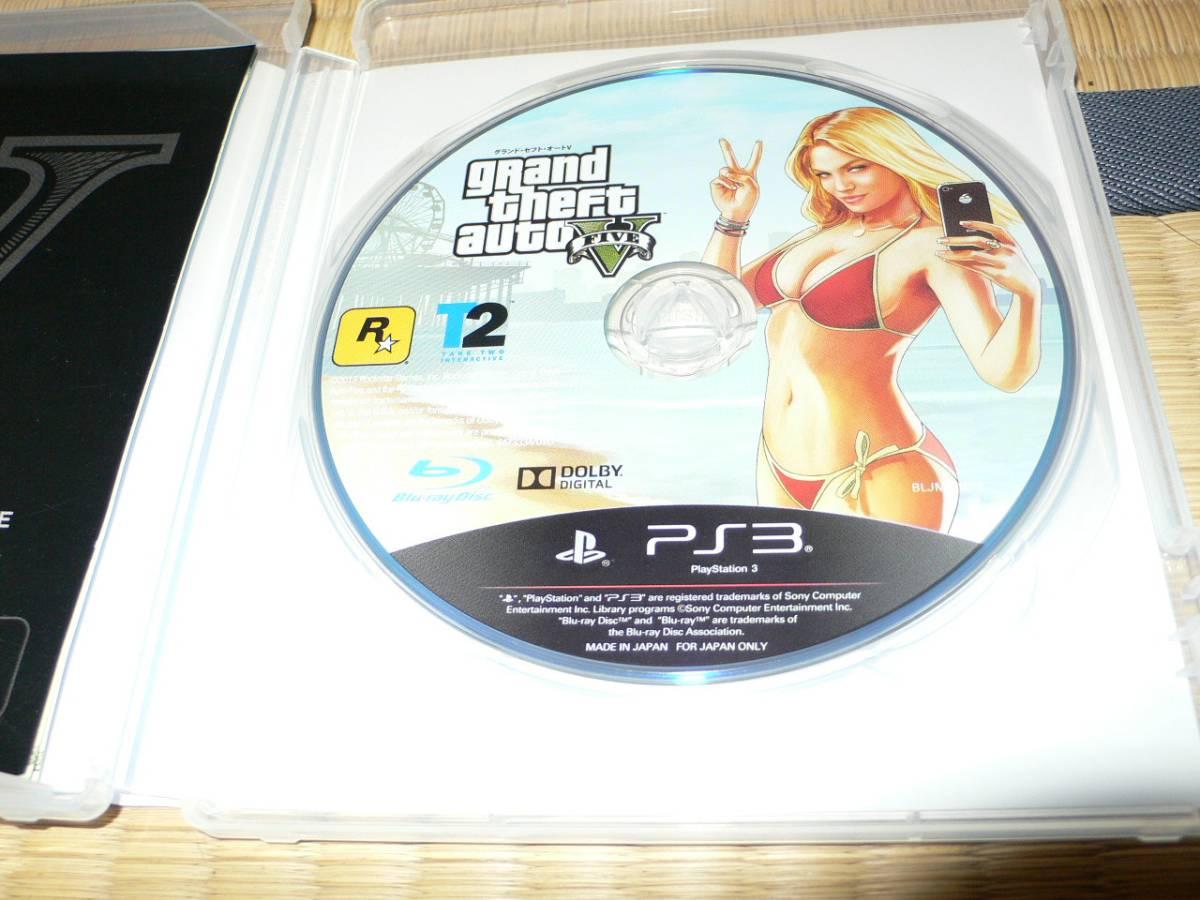 PS3 グランド・セフト・オート5 GTA5 マップ有 Grand Theft Auto V グラセフ_画像3