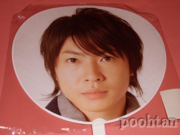 嵐 JOHNNYS' COUNT DOWN CONCERT 2007-2008 ジャンボうちわ 相葉雅紀