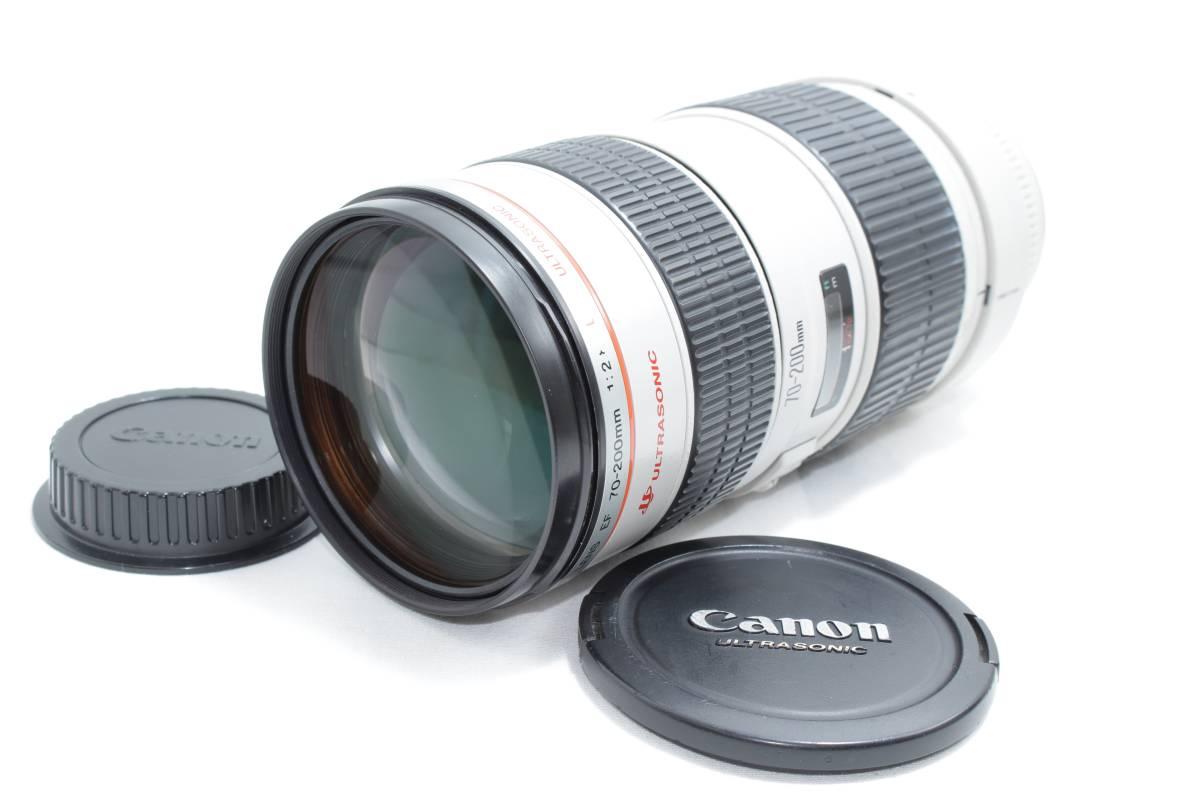 ☆送料無料☆売り切り☆Canon キヤノン EF 70-200mm F2.8L USM レンズ☆美品☆078