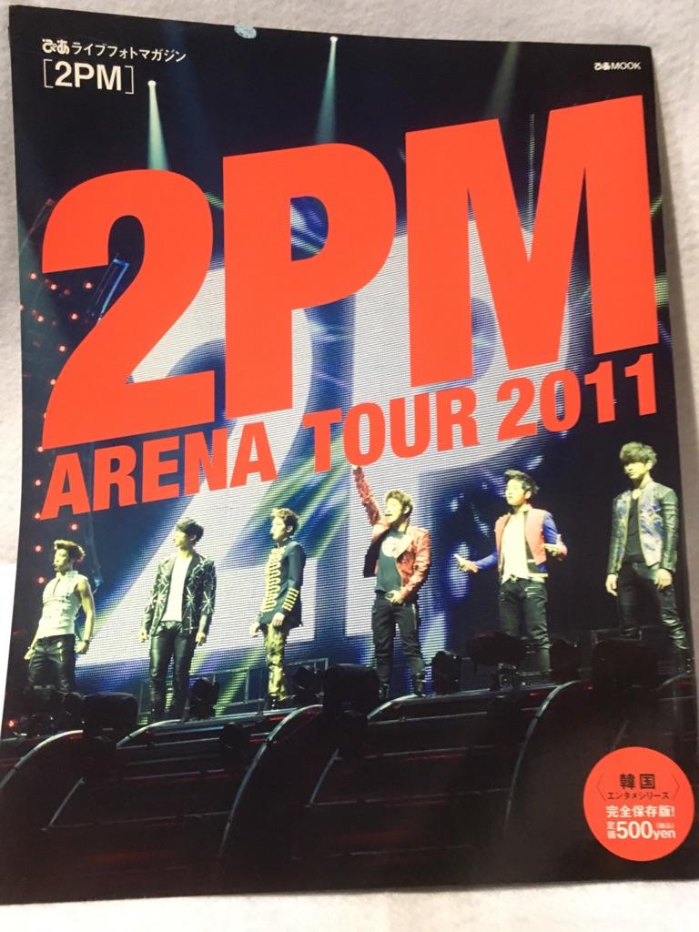 美品 2PM ライブフォトマガジン ARENA TOUR 2011
