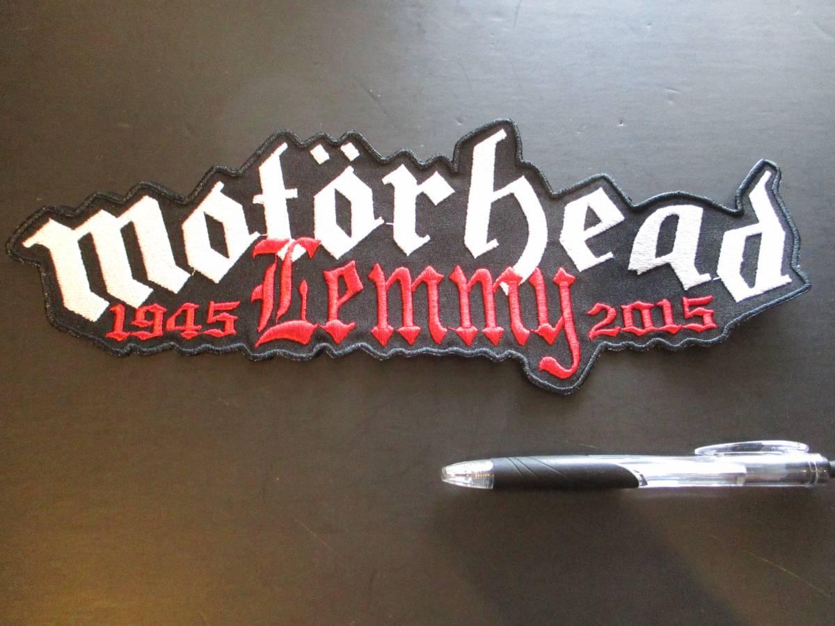 MOTORHEAD モーターヘッド Lemmy レミー 刺繍バックパッチ ワッペン / metallica iron maiden black sabbath
