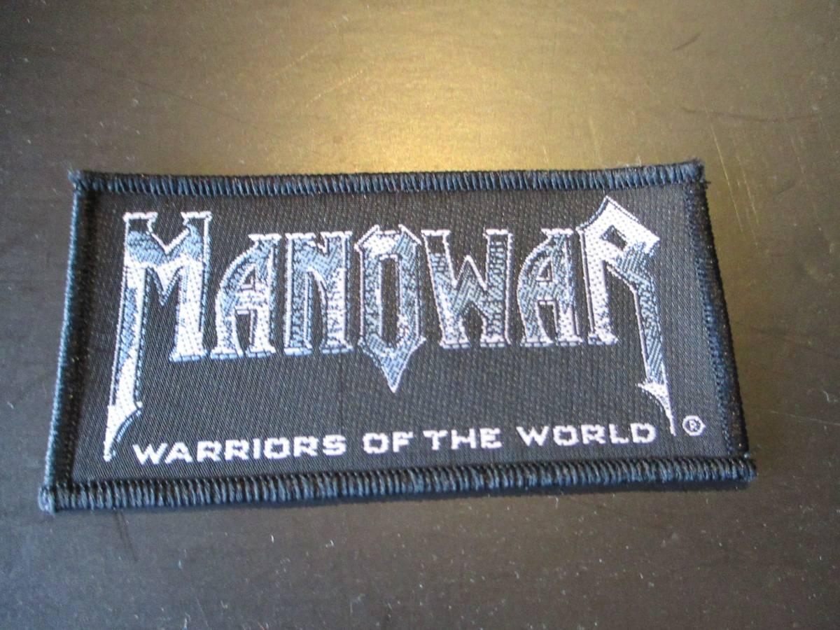 MANOWAR 刺繍パッチ ワッペン warriors of the world マノウォー ヴィンテージ デッドストック / iron maiden metallica judas priest