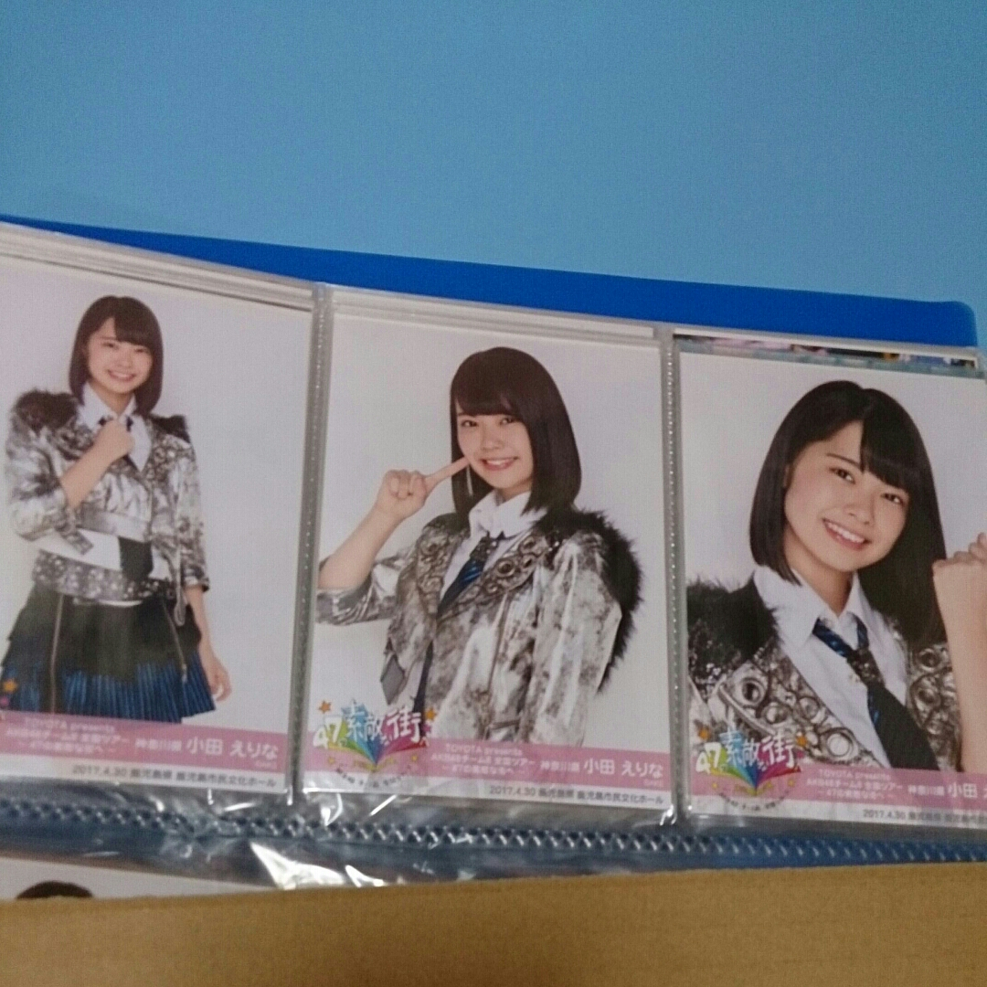 AKB48チーム8全国ツアー鹿児島小田えりな ライブ・総選挙グッズの画像