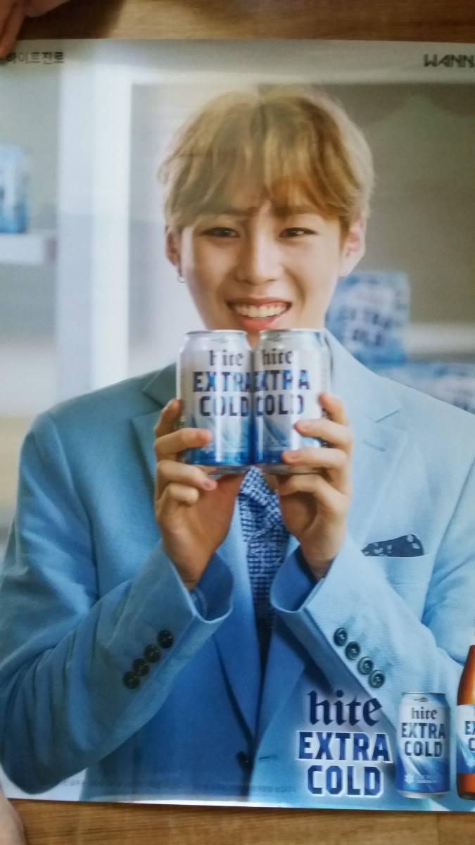 韓国 WANNA ONE ハイトビール ポスター ハ・ソンウン