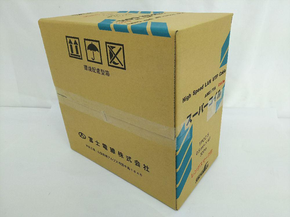 【送料無料※沖縄・離島を除く】 富士電線 TOKYO FUJI スーパーコイル 0.5mm×4P 300m 薄青 TPCC5 Cat.5e LANケーブル 未開封品