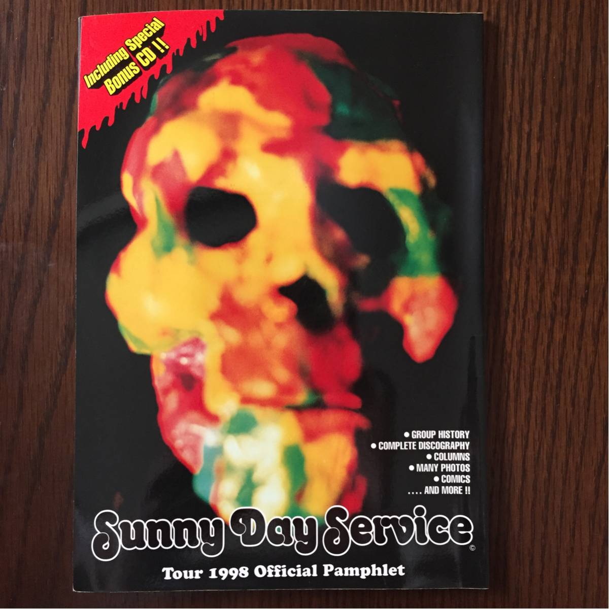 Sunny Day Service Tour 1998 Official Pamphlet CD付き 全64p
