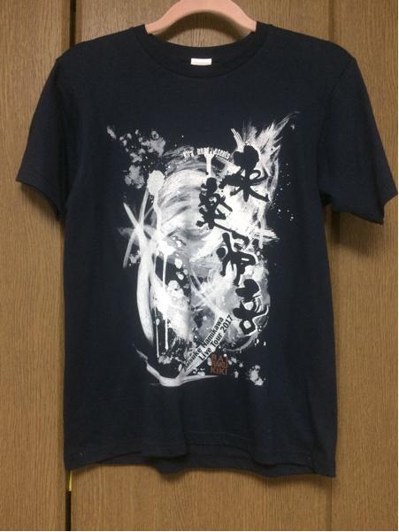 浪川大輔 ライブTシャツ Live Tour 2017 来楽帰喜 ライブグッズ Sサイズ