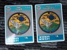 1円スタート マンホールカード2枚セット 日本語&英語版 茨城県 つくば市、