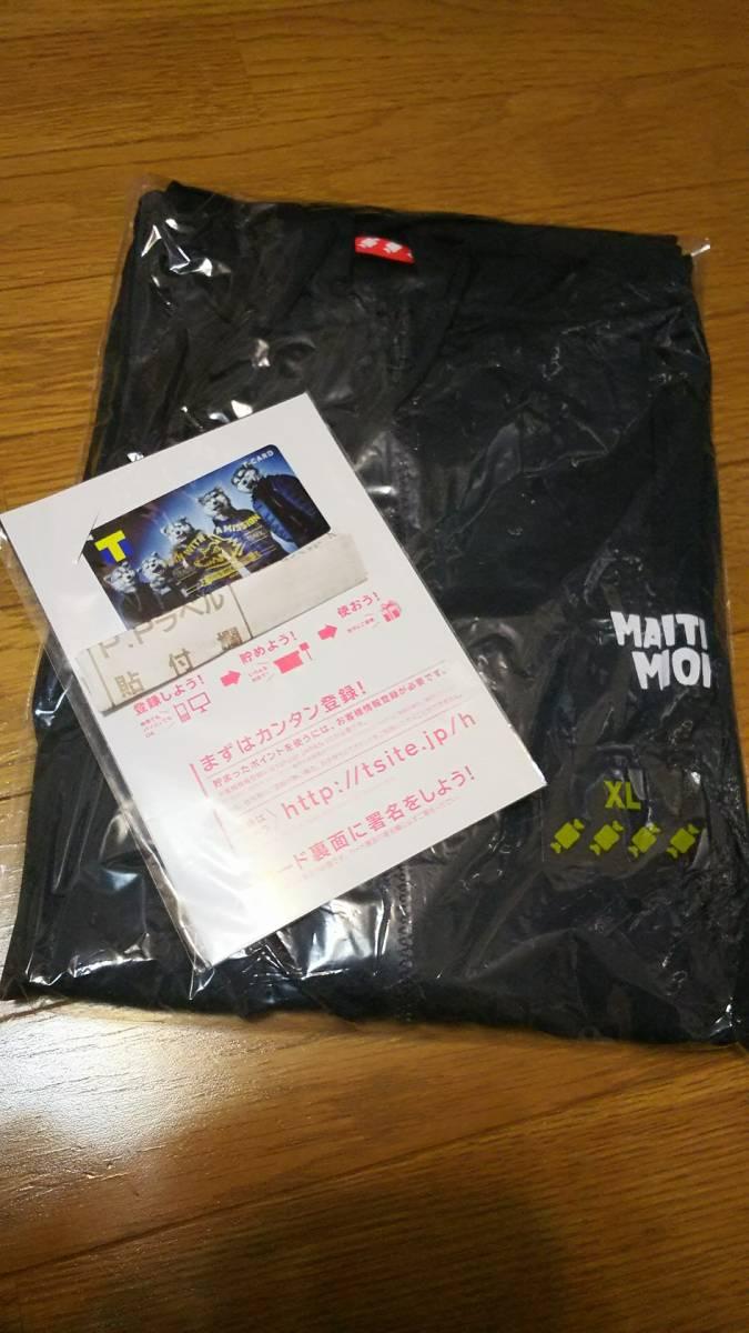 マンウィズ ラッシュガードパーカーXL黒 Tカード 新品 MAN WITH A MISSION ライブグッズの画像