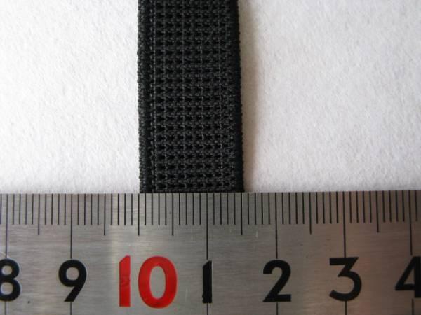 【新品】手芸/ネジレに強い平ゴム/プロ仕様/黒/15mm×10m_サイズ 15mmです