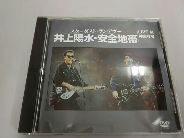 STARDUST RENDEZ-VOUS~井上陽水・安全地帯 LIVE at 神宮球場 ライブグッズの画像