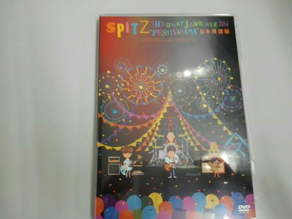 スピッツTHE GREAT JAMBOREE 2014 FESTIVARENA 日本武道館(通常盤) ライブグッズの画像