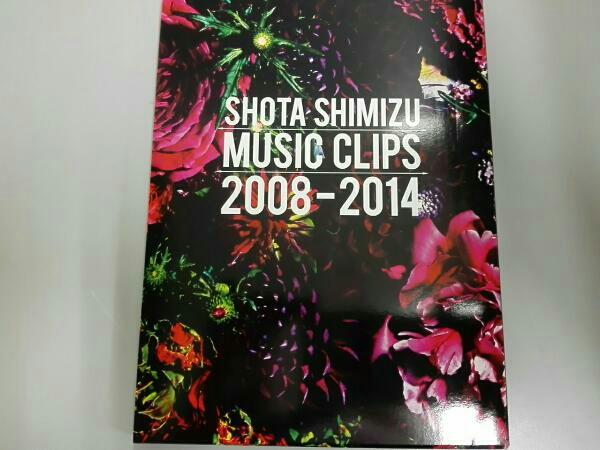 SHOTA SHIMIZU MUSIC CLIPS 2008-2014(初回生産限定版)清水翔太 ライブグッズの画像