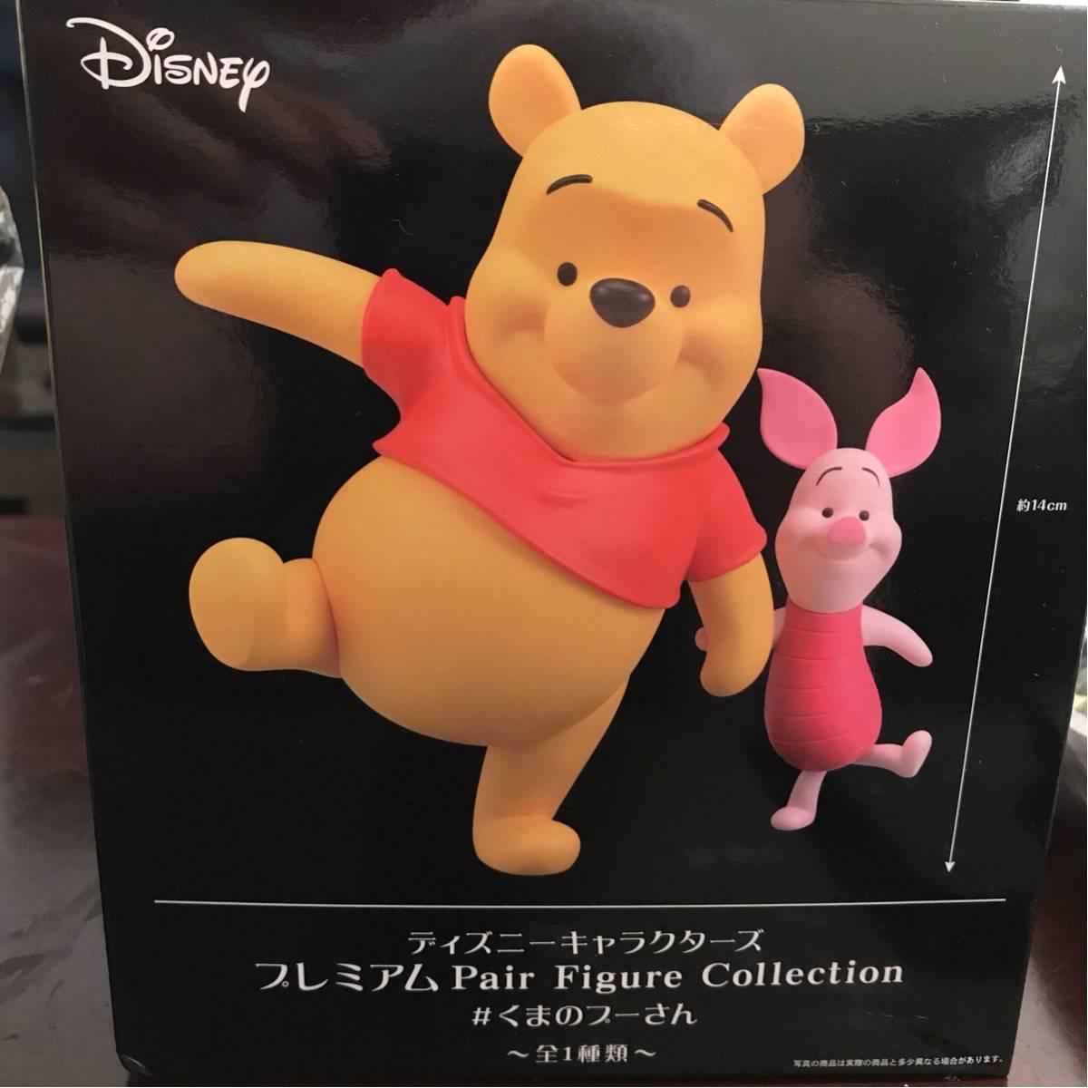 ディズニーキャラクターズ くまのプーさん プレミアム ペア フィギュア コレクション 未開封 Pair Figure Collection ディズニーグッズの画像