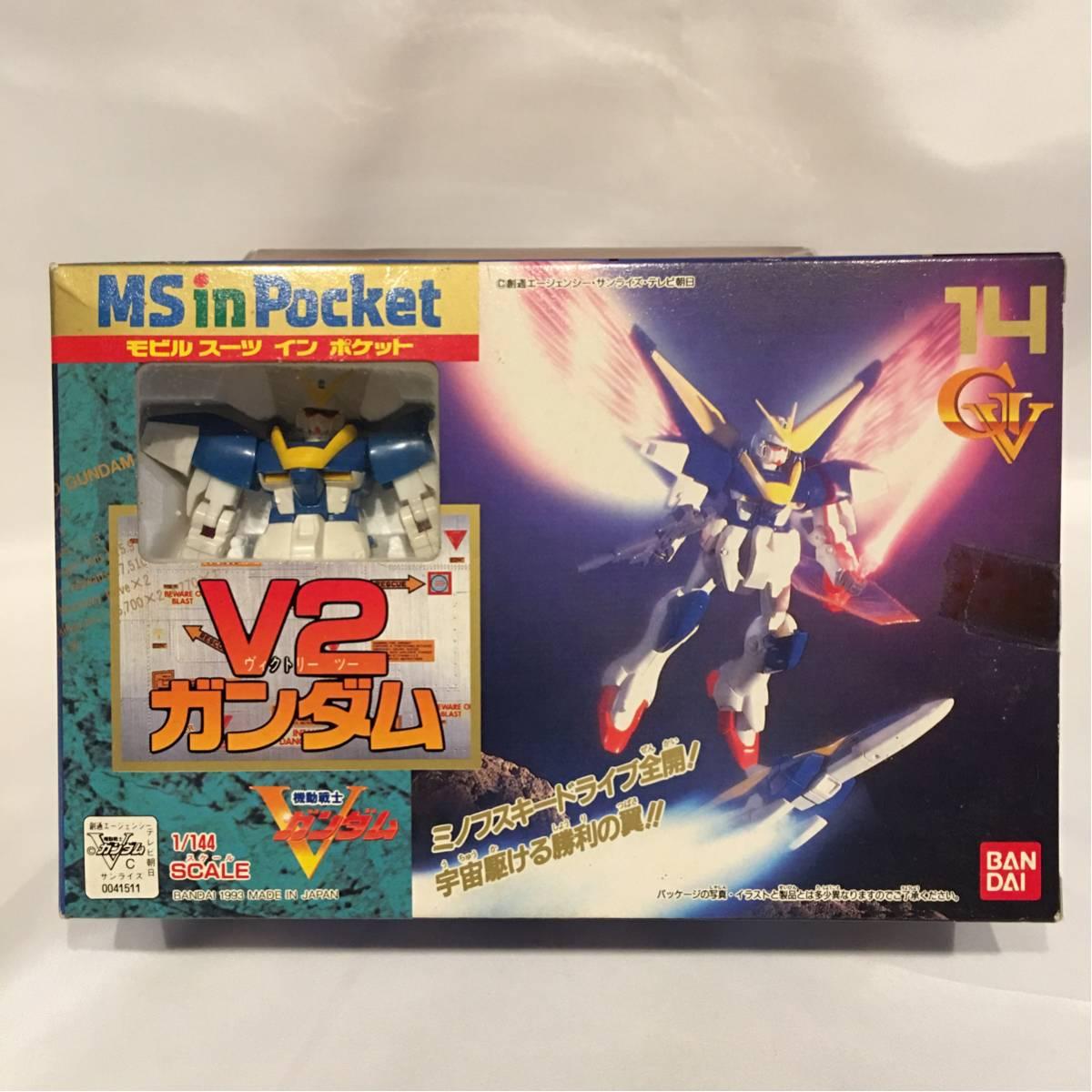 当時物 機動戦士Vガンダム V2ガンダム MS in Pocket 1/144 バンダイ フィギュア 未組立 合体 V2ファイター_画像1