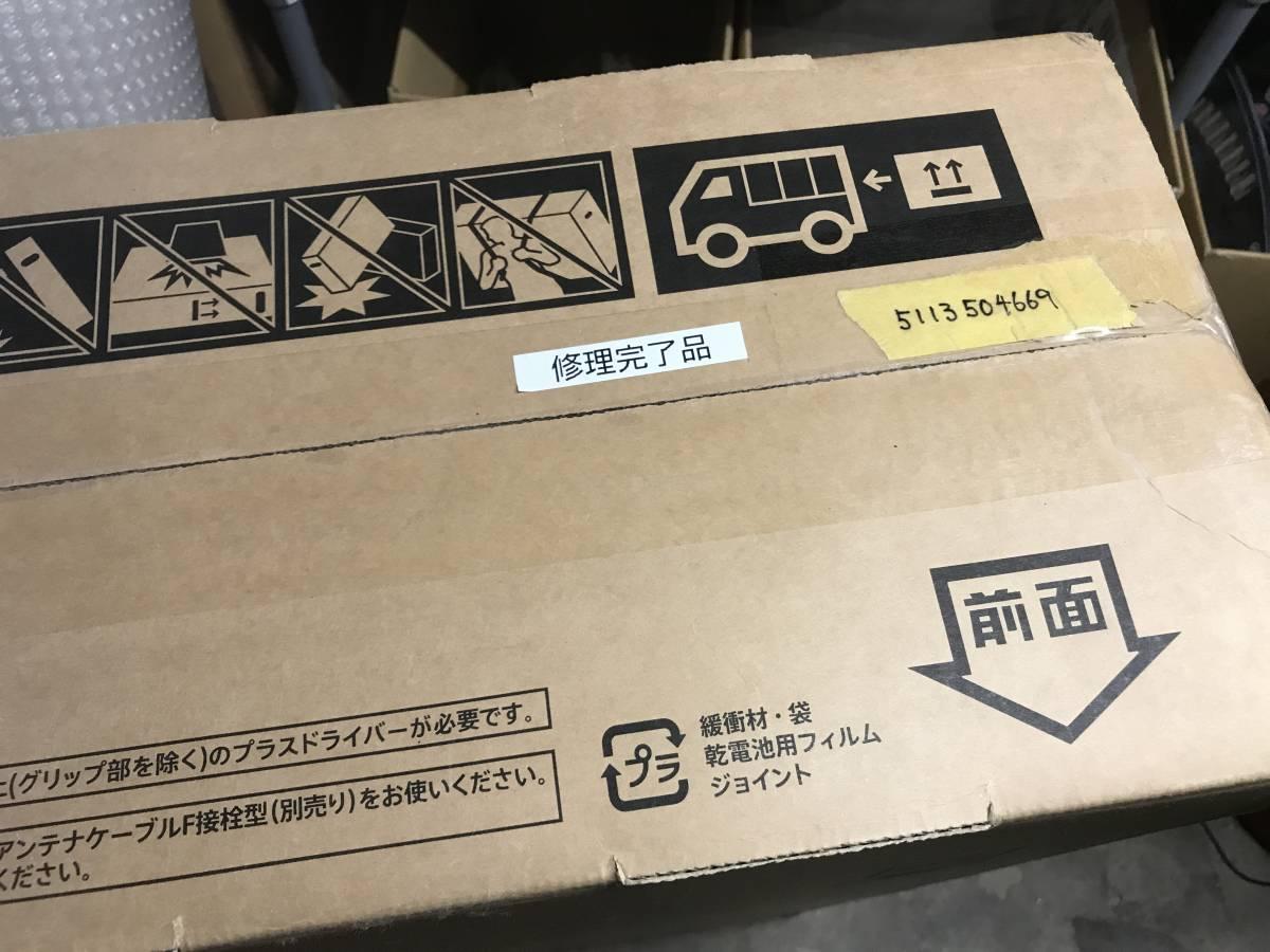 ★送料無料 SONY 4K液晶テレビ ブラビア KJ-65X9500E 長期保証★