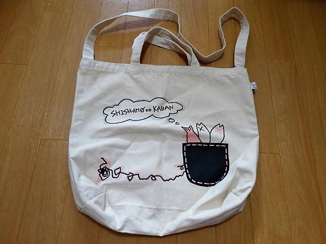 新品同様 SHISHAMO no KABAN ショルダーバッグ シシャモ トートバッグ 送料250円