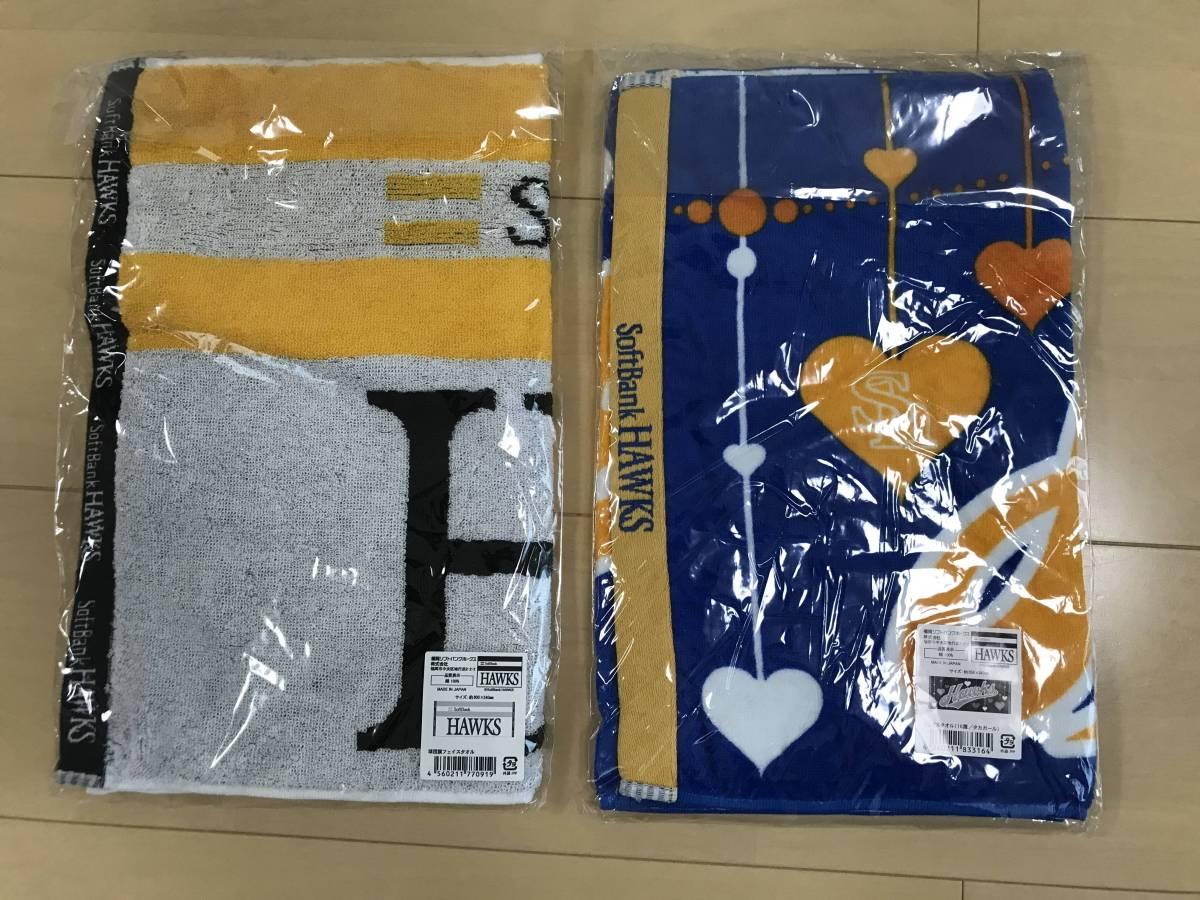 新品!福岡ソフトバンクホークス フェイスタオル 2枚セット(球団旗、16鷹/タカガール) グッズの画像