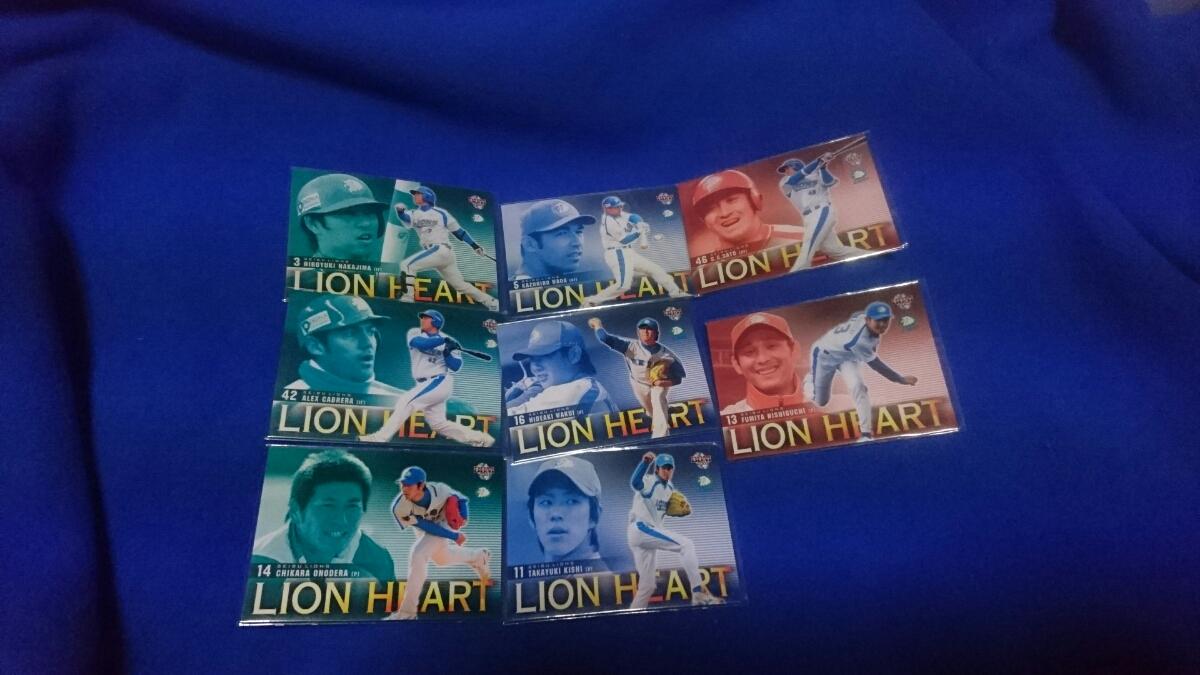 西武ライオンズ 2007 ベースボールマガジンカード カルビーカード グッズの画像