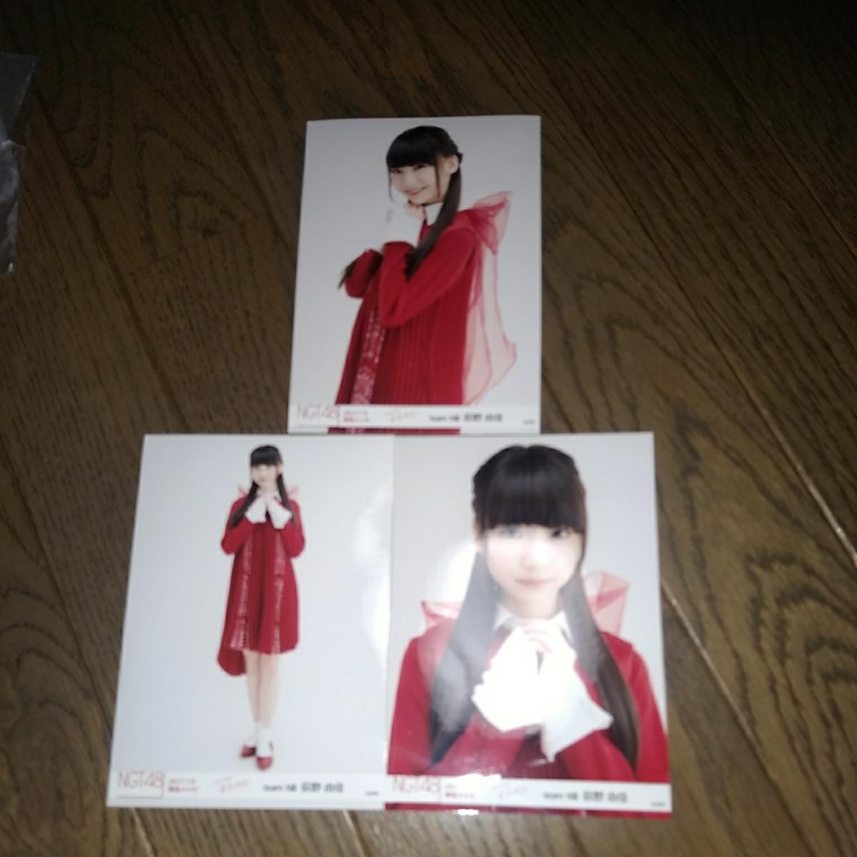 NGT48荻野由佳 青春時計 幕張メッセ会場限定生写真コンプ ライブグッズの画像