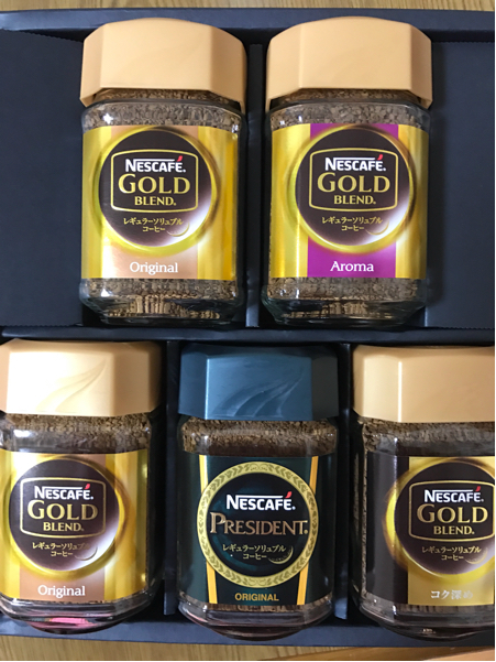 ネスカフェ ゴールドブレンド プレジデント インスタントコーヒー 詰め合わせ
