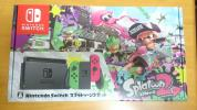 激レア!! 新品未開封品 Nintendo Switch スプラトゥーン2 セット 本体同梱版