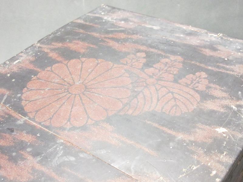 T704202 【 時代物 家紋 5段 引出 】 検) 木製 木工芸 漆器 漆塗 収納 小物入れ 小箪笥 和家具 古民具 ビンテージ レトロ 古い p03ⅳ_画像3