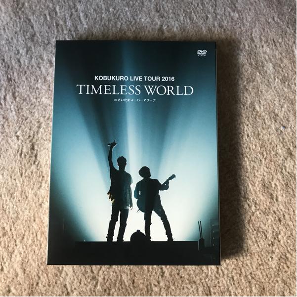美品 コブクロ LIVE tour 2016 DVD ライブグッズの画像