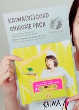 2点セット 限定500部 WORLD HAPPINESS 2017 KAIWA (RE) CORD お祝い品 オヒロメ・パック + NON Tシャツ XL 能年玲奈 のん ワーハピ