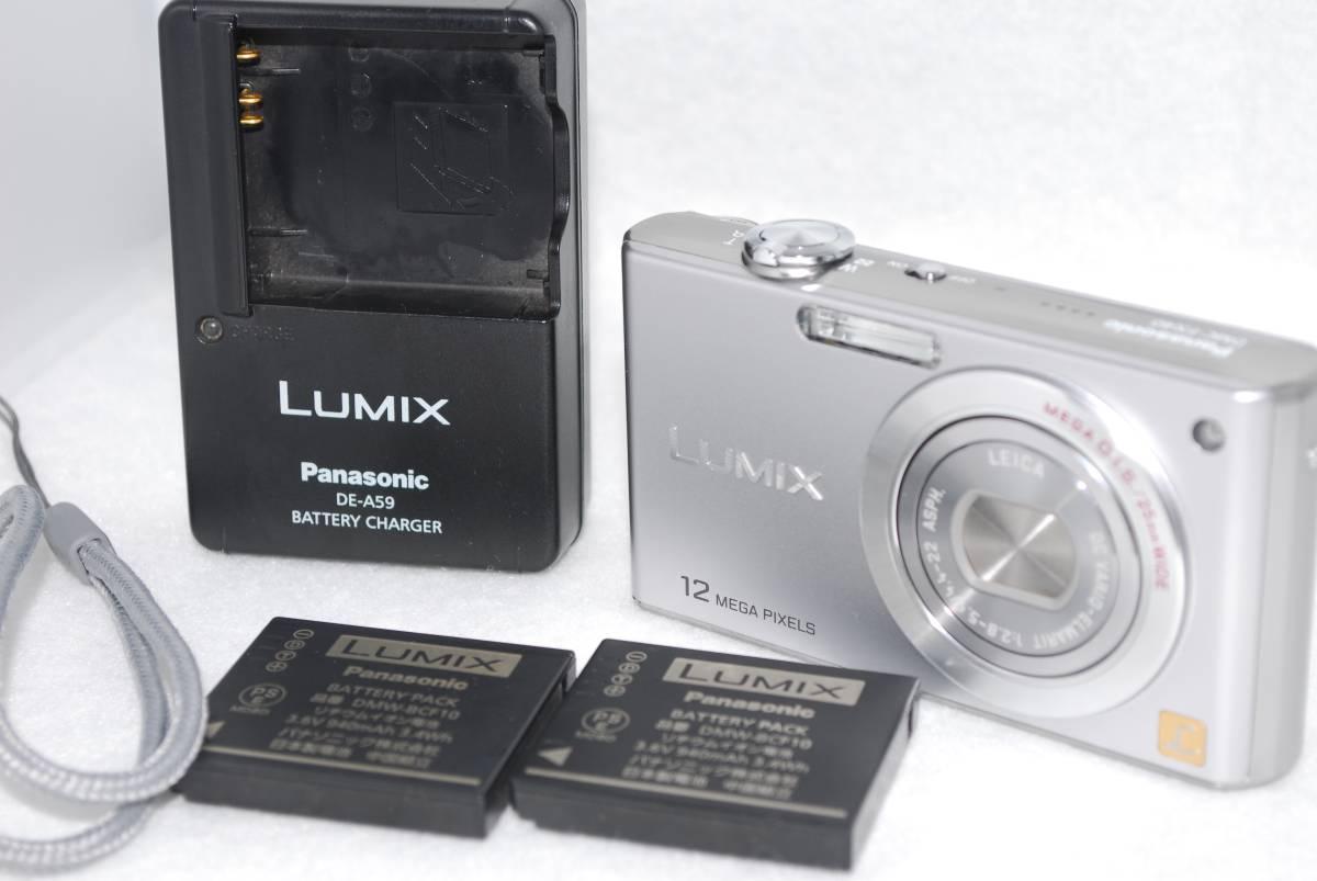 ◆耀き~美品1210万画素◆ パナソニック DMC FX40 コンパクトデジタルカメラ #832