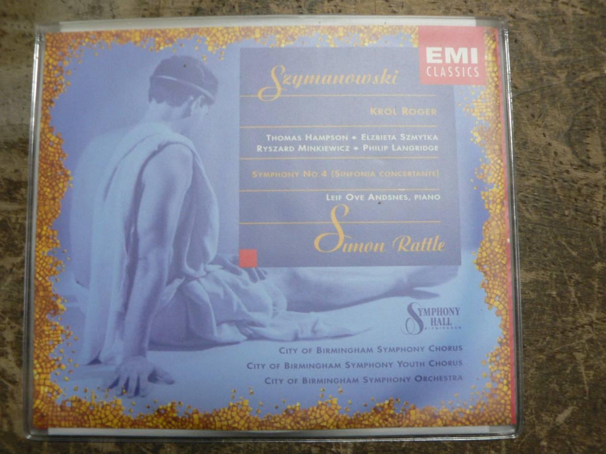ヤフオク! - 輸入盤CD カロル・シマノフスキ 交響曲第4番 ロ...