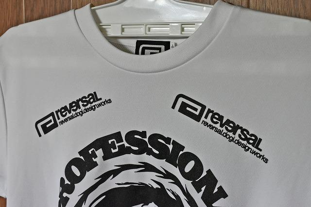 【リバーサル REVERSAL】rvddw 修斗 SHOOTO 白 Tシャツ Sサイズ_画像3