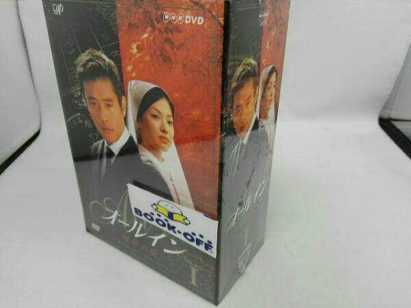 未開封 オールイン DVD-BOX(1)/ イビョンホン ライブグッズの画像