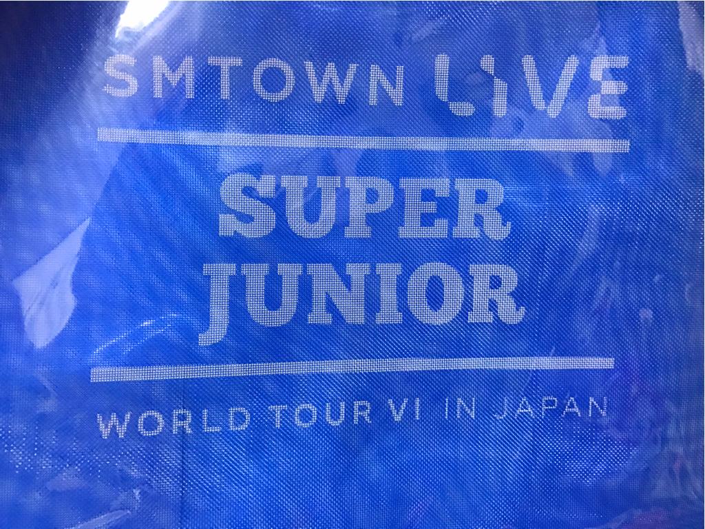 smt smtown 2017 グッズ メッシュポーチ SJ SUPER JUNIOR ライブグッズの画像