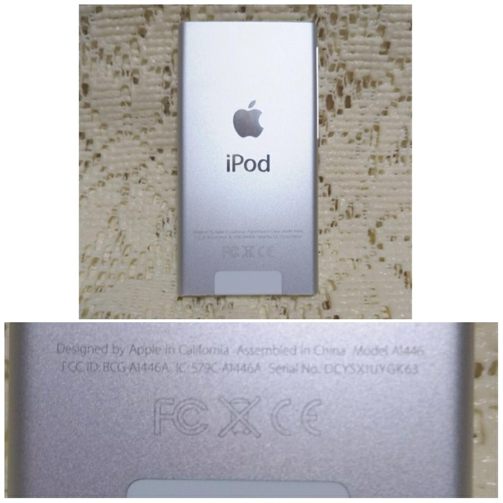 【新品 未使用】販売終了品 ipod nano 第7世代 16GB シルバー A1446 Lightning30ピン USBケーブル Apple 90日間保証付き _画像2