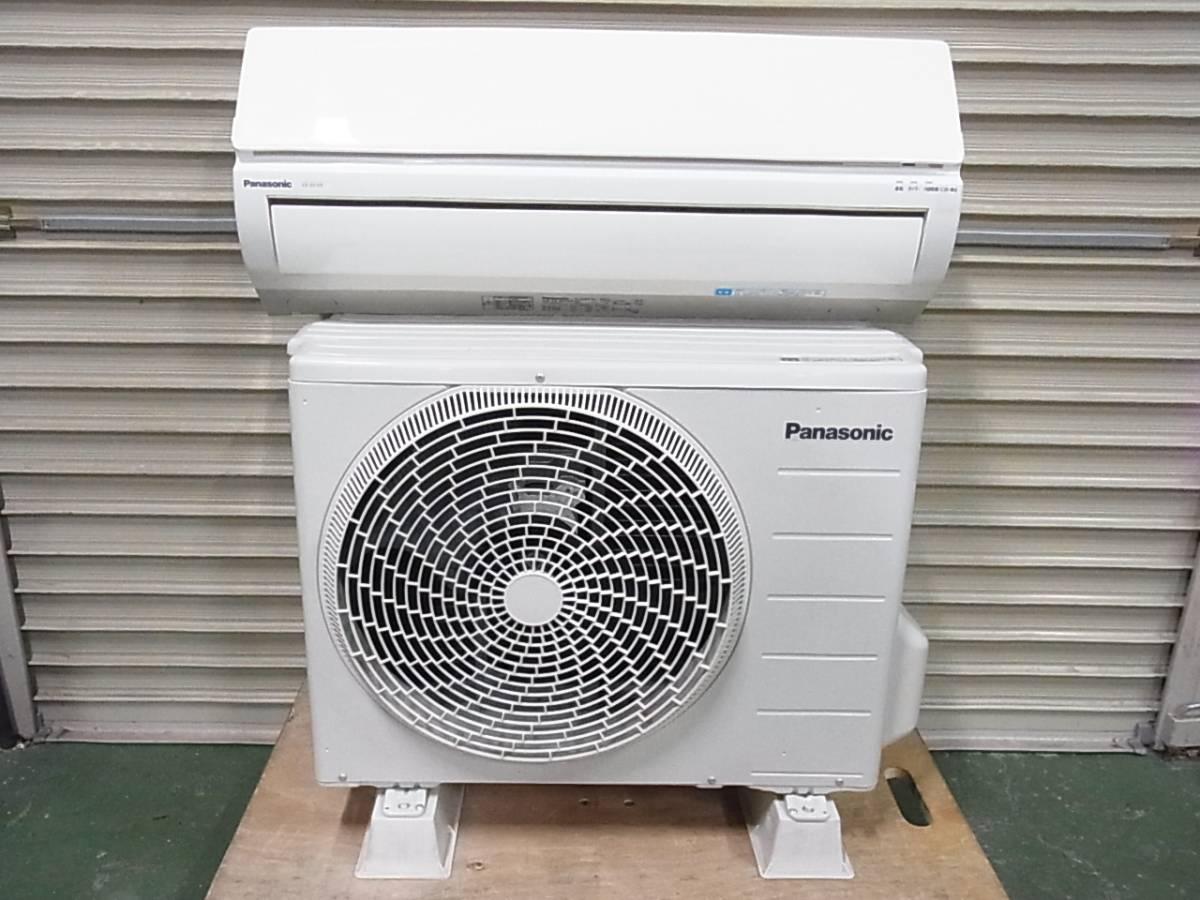 パナソニック 11年製 ルームエアコン 2.2kW ~8畳 CS-221CF-W 掃除済み 中古品 送料安_画像1