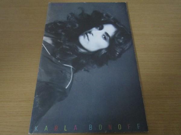 F7-253<パンフ>カーラ・ボノフ JAPAN TOUR 1981