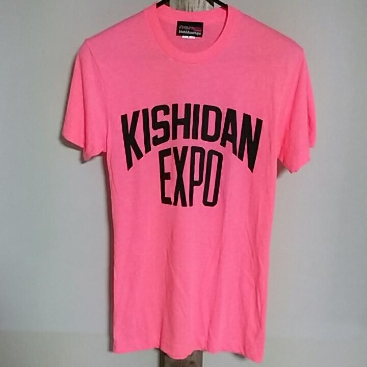 氣志團 KISHIDAN EXPO 氣志團万博 Tシャツ Mサイズ