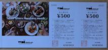◆WDI(カプリチョーザ等)株主優待券3,000円分