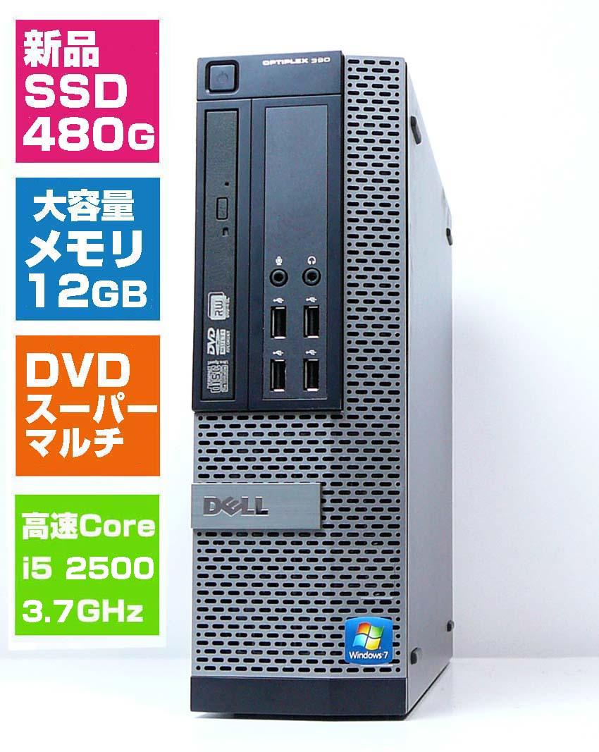 超快速 新品SSD480GB◆大容量12GBメモリ◆超高速i5 3.7G×4コア◆HDMI◆DVDsマルチ◆2画面◆390◆Win10◆1ヶ月保証