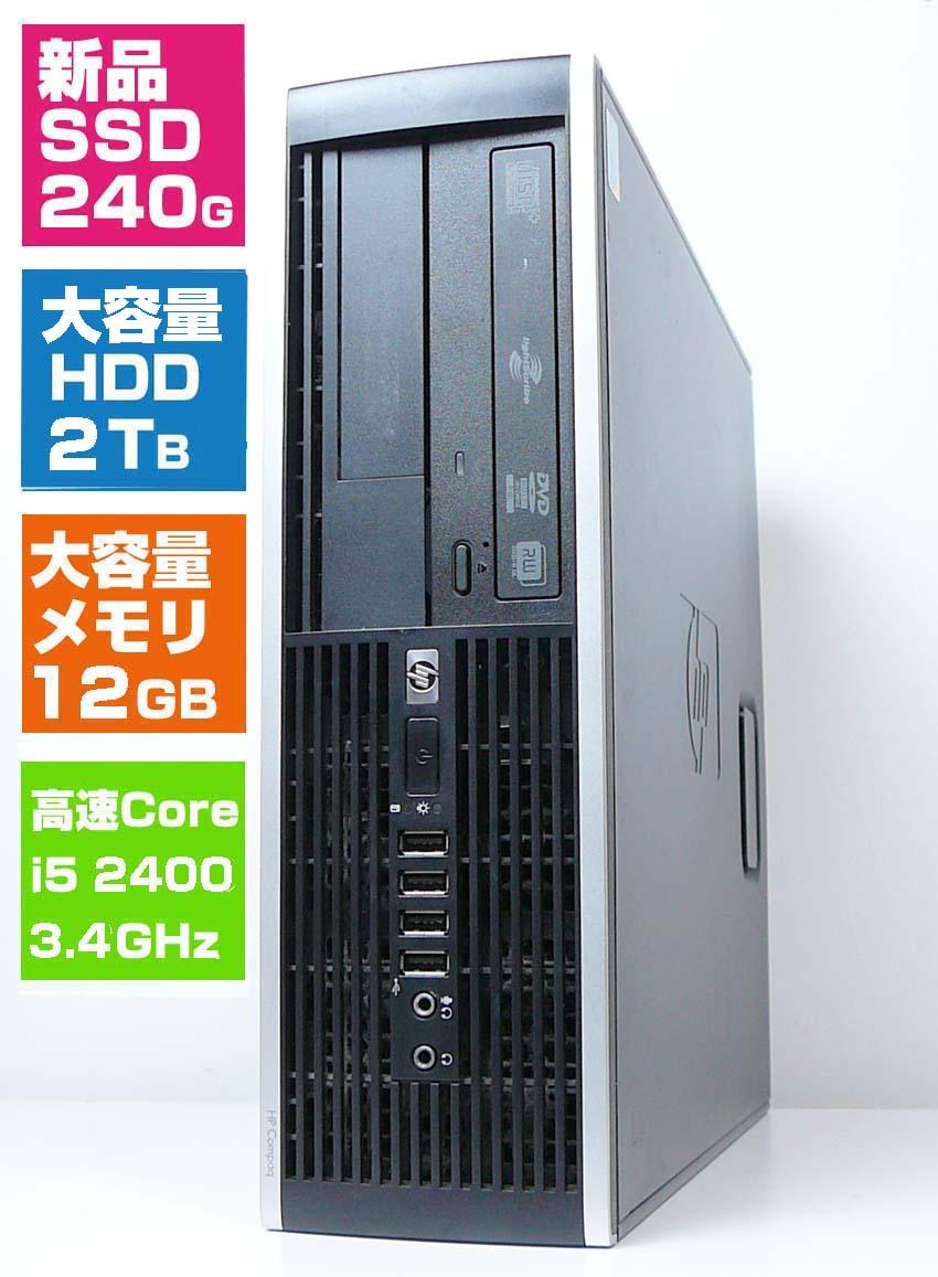 超快速 新品SSD240GB+大容量HDD2TB◆大容量12GBメモリ◆超高速i5-3.4G×4コア◆HDMI◆DVDマルチ◆Win10◆6200◆1ヶ月保証