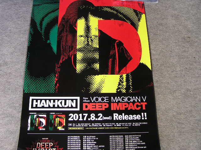 HAN-KUN◆VOICE MAGICIAN V◆最新B2告知ポスター