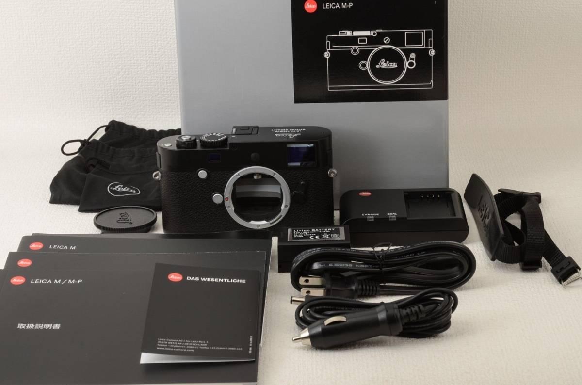 新品同様 ライカ Leica M-P type 240 (333-M71)