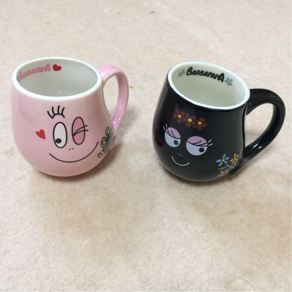 バーバパパ★マグカップ2個セット★未使用品 グッズの画像