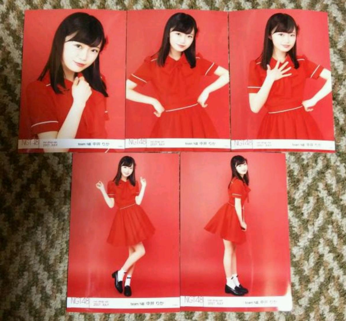 ◆NGT48*中井りか◆2017年7月 July 月別生写真 net shop限定 5枚コンプ