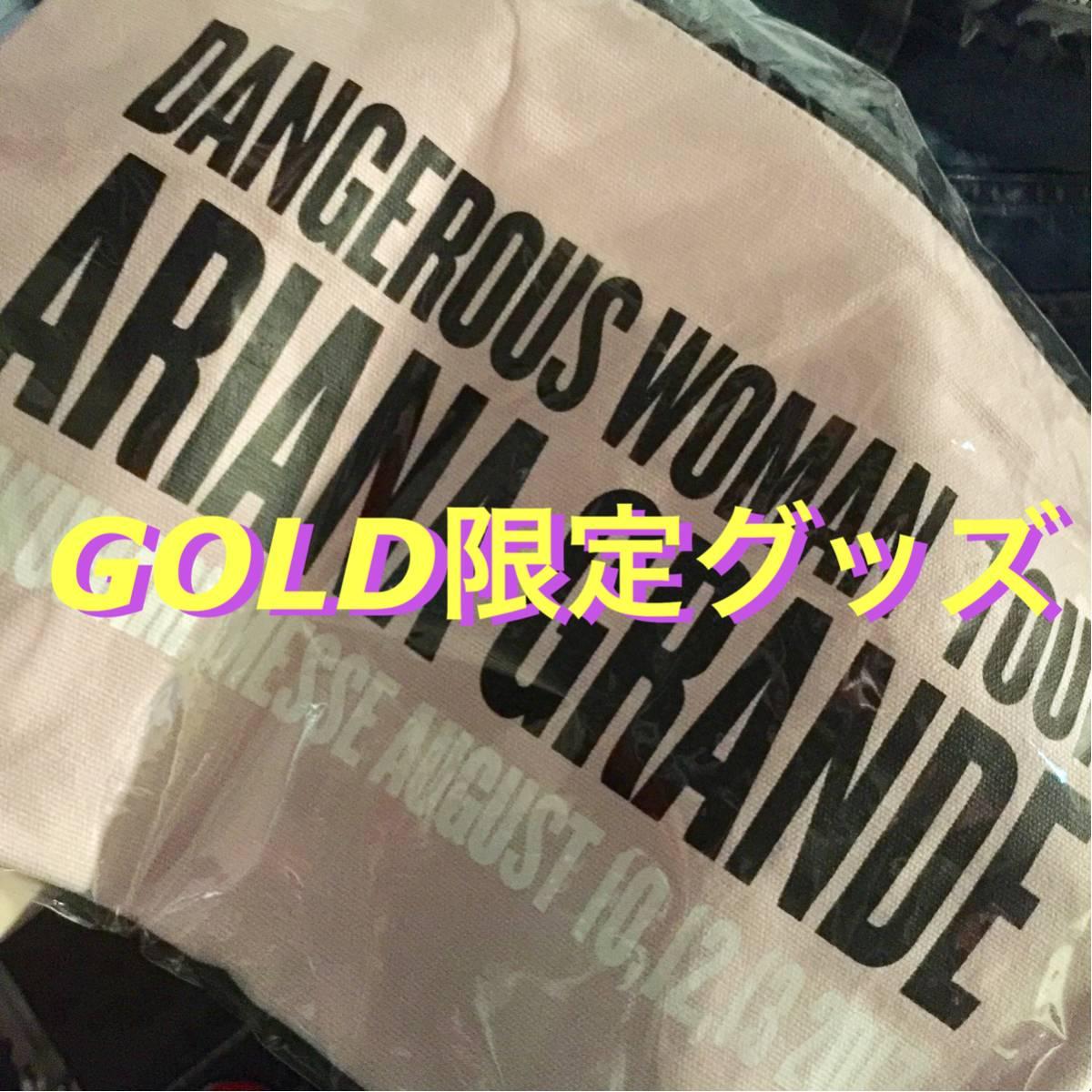 【レア】未使用 アリアナグランデ Ariana grande Gold ゴールド限定グッズ クラッチバック ライブグッズの画像