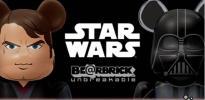 【Happyくじ】STAR WARS × BE@RBRICK 全種類【送料無料】スターウォーズ ベアブリック 1番くじ ハッピーくじ ラスト賞 ラストワン賞