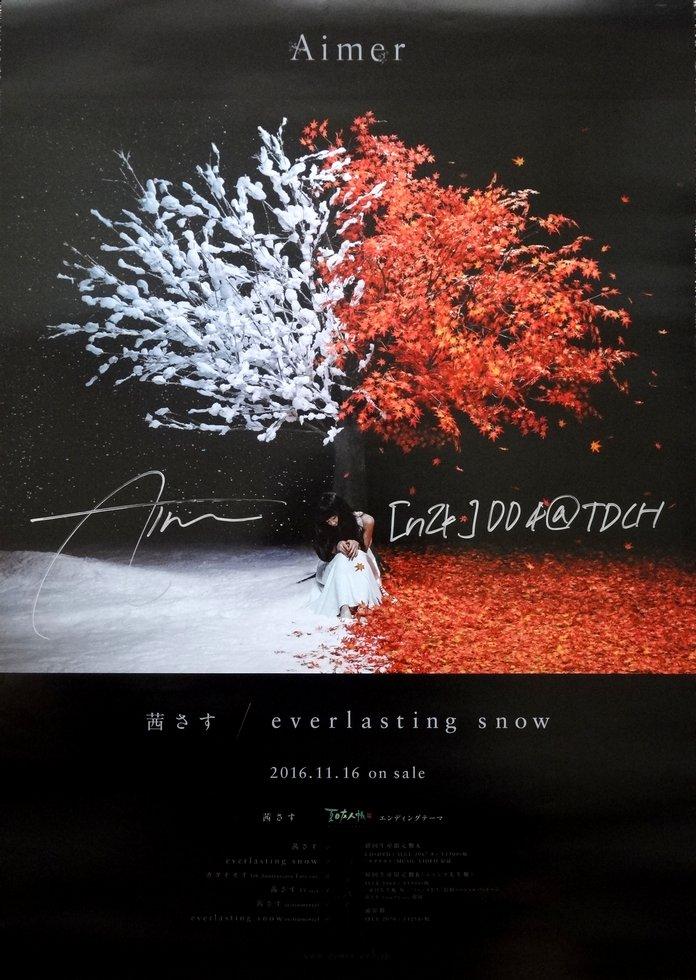 会場限定◆Aimer 茜さす 直筆サイン ポスター