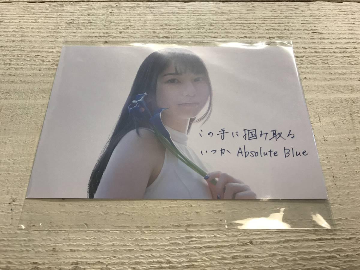 雨宮天 CD特典のポートレイト ポストカード